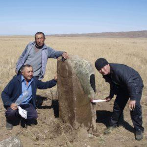 Археологическая экспертиза